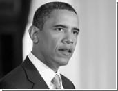Барак Обама разочаровал переменчивую часть американцев