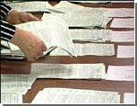 ЦИК ПМР зарегистрировал 91 кандидата в депутаты Верховного Совета
