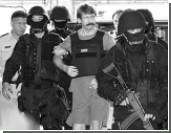 МИД России возмущен экстрадицией Бута в США