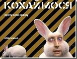 Яценюк рассказал, как прививал Крыму украинскую национальную идентичность