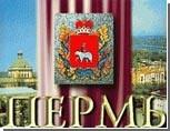 Правозащитники обвинили мэра Перми и прокурора города в сокрытии результатов соцопроса