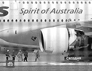 А-380 потерял в воздухе обшивку и едва не обронил двигатель