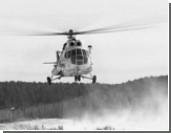 При крушении Ми-8 в Омской области погибли семь человек
