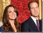Принц Уильям и Кейт Миддлтон назвали дату своей свадьбы