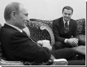"""Путин назвал Ди Каприо """"настоящим мужиком"""""""