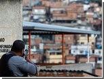 Район Рио-де-Жанейро зачистили от наркоторговцев