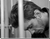 Задержаны похитители 1,25 млрд рублей из Пенсионного фонда