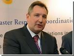 Рогозин опроверг сообщения об отказе НАТО объединять ПРО  с Россией