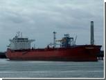 Пираты ранили повара на российском танкере