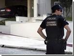 В Афинах почтовая посылка взорвалась в руках у курьера