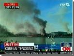 Власти Южной Кореи эвакуируют жителей острова Енпхендо