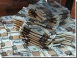 Житель Айовы отказался от двух миллионов долларов