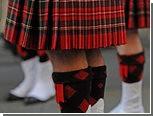 Шотландцам посоветовали надевать под килты нижнее белье