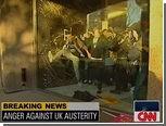 Британские студенты устроили погром в штаб-квартире консерваторов