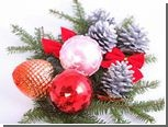 Британцам предложили на Рождество половинчатые и перевернутые елки