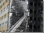 Семь человек погибли при пожаре в общежитии для иммигрантов в Дижоне