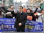 Южная Корея приняла 20 тысяч перебежчиков из КНДР
