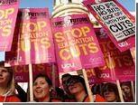 В студенческой демонстрации в Лондоне приняли участие 30 тысяч человек