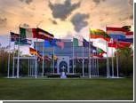 НАТО отказалось от предложения Медведева объединить ПРО