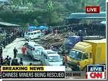 Из затопленной китайской шахты спасли 29 горняков