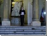 Франция получила новое правительство