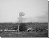 Взрыв на складе боеприпасов в Приамурье произошел из-за фото