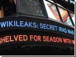 WikiLeaks переосмыслит мировую историю