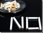 В Польше запретили курение в общественных местах