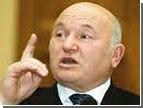 Лужков увез детей из России. Он чувствует, что его предали