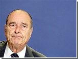 Жаку Шираку предъявили второе обвинение