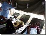 Число жертв эпидемии холеры на Гаити превысило 1300 человек