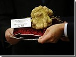 Критик из Южной Кореи купила белый трюфель за 105 тысяч евро