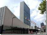 Комитет ООН одобрил антинацистскую резолюцию России