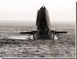 Новейшую британскую подлодку повредили во время спасательной операции