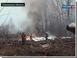 Польский журнал рассказал о конфликте генерала ВВС с пилотами Качиньского