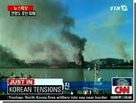 В результате обстрела южнокорейского острова погиб военнослужащий