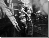 В центре Москвы сгорел дом, есть жерты