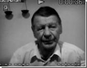 Руслан Скрыльников: Мой отец не был «связником ГРУ»