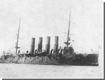 """Южная Корея вернет России флаг крейсера """"Варяг"""""""