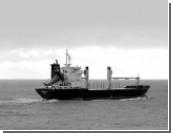 Расследовано дело о захвате Arctic Sea