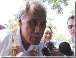 На островах Тонга прошли первые демократические выборы