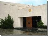 Возле посольства РФ в Афинах произошел взрыв