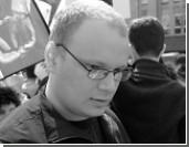 Названы приоритетные версии нападения на Олега Кашина