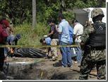 Рядом с Акапулько нашли массовое захоронение жертв наркокартелей