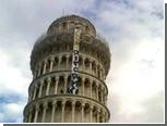Студенты захватили Пизанскую башню