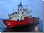 В Северном море терпит бедствие рефрижератор с российской командой