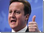 """Великобритания решила ввести """"индекс счастья"""""""