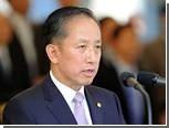 Министр обороны Южной Кореи подал в отставку