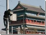 Китайца арестовали за фото с площади Тяньаньмэнь в интернете