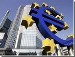 Еврозона заставит Португалию взять антикризисный кредит